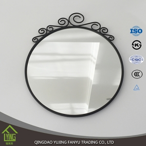 classical Bathroom silver Mirror 1.8/2/3/4/5/6mm thickness in 2017