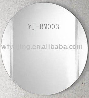뜨거운 판매 led 거울 욕실 - 거울 제조업체 중국, 실버 미러 공급 ...